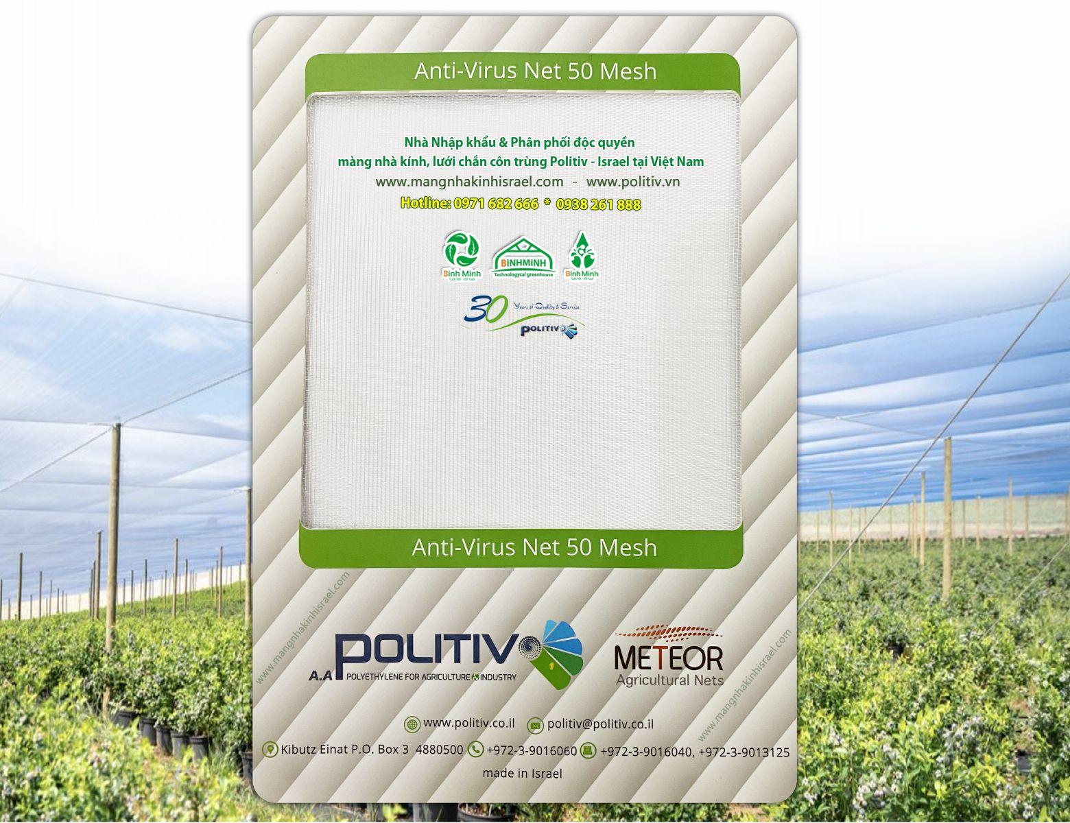 Lưới chắn côn trùng Politiv Israel 3,7m x 50m (Anti - Virus Net)